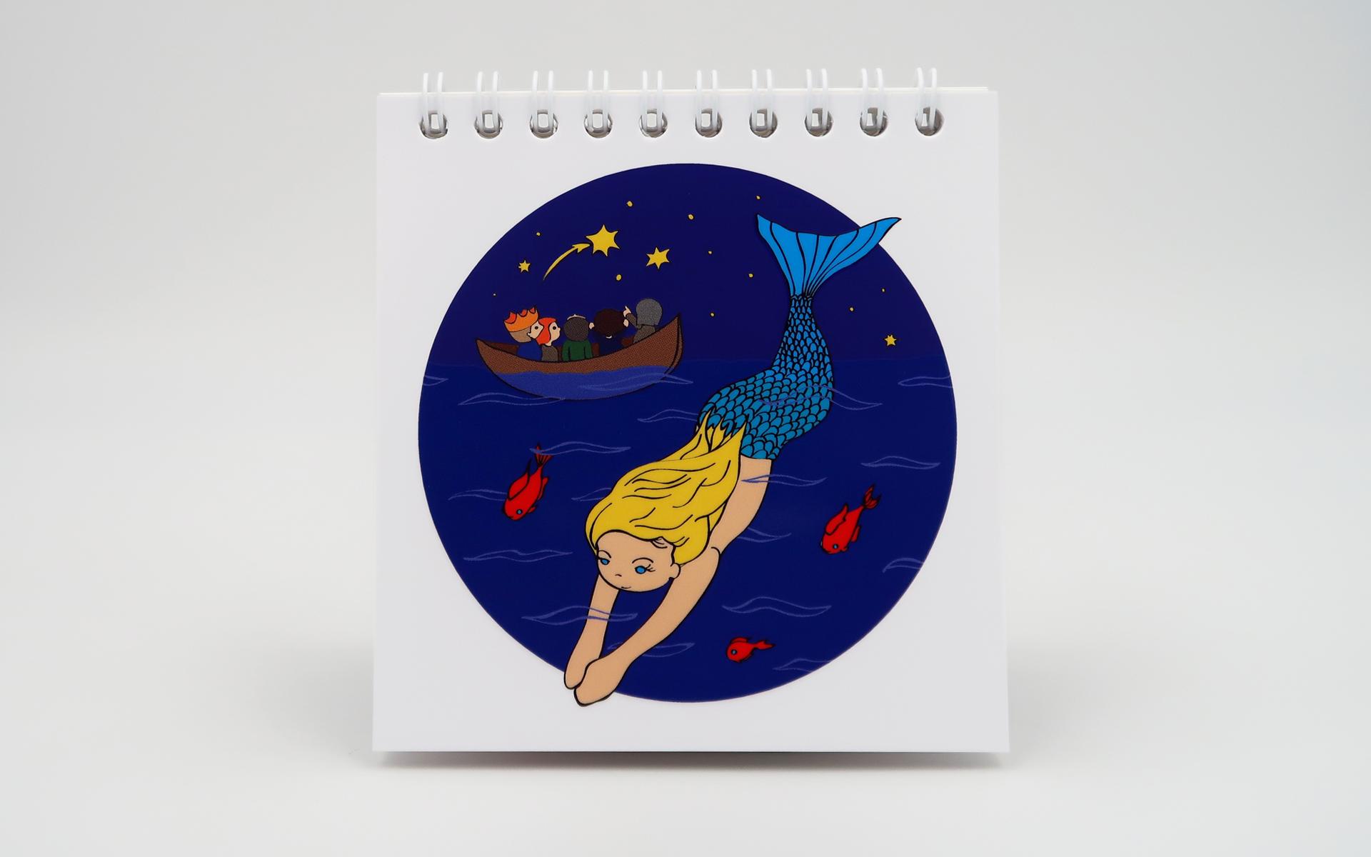 p-67-maerchenzauber-kalender-2020-07